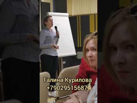 Выступление лидера #ГалинаКурилова