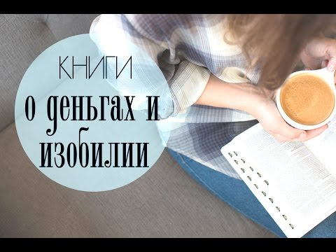 Возлюби болезнь свою (Валерий Синельников)