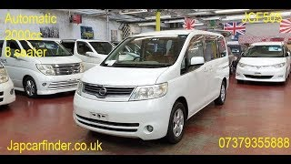 Nissan Serena 2000cc Automatic Petrol 8 seater@japcarfinder.co.uk