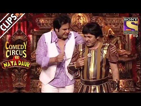 Krushna & Sudesh's Dharam-Veer Ki Jodi | Comedy Circus Ka Naya Daur