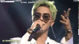 Gambar cover TAEYANG WHITE NIGHT CONCERT IN SEOUL - FEAR Feat. MINO