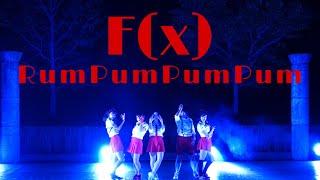 [K-POP IN PUBLIC]f(x)(에프엑스) - Rum Pum Pum Pum Dance Cover by…
