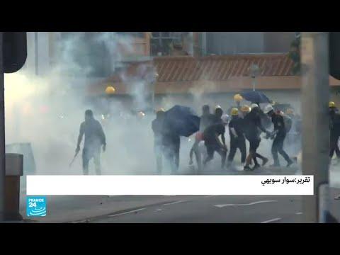 بكين تحذر المتظاهرين في هونغ كونغ  - 12:55-2019 / 8 / 7
