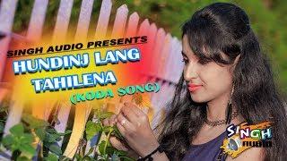 Nagchhatra koda orchestra present song, music raju singh (9438813289), audio baripada, odisha