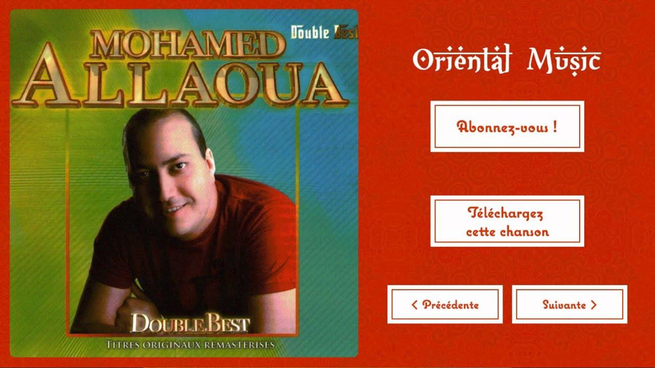Mohamed Allaoua - Hnin'Ed / محمد علاوة