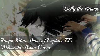 Ranpo Kitan: Game of Laplace ED - Mikazuki Piano cover