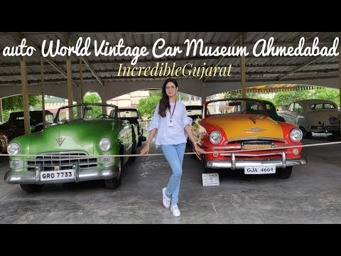 DASTAN AUTO WORLD VINTAGE CAR MUSEUM, AHMEDABAD, GUJARAT, INDIA | hindi