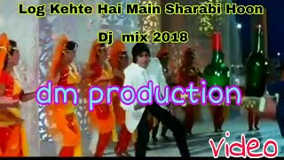Log Kehte Hain Main Sharabi Hoon | DJ 2018 speshal | DJ DS mix | dm production