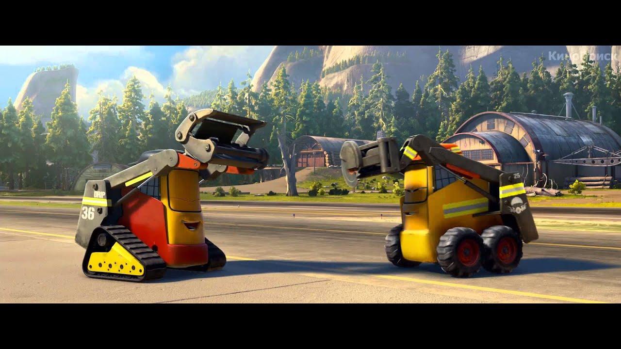 Самолеты: Огонь и вода смотреть онлайн мультфильма трейлер ...