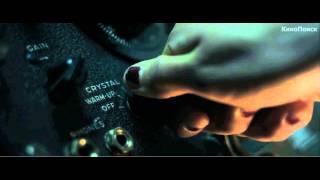 Логово зверя - Русский трейлер