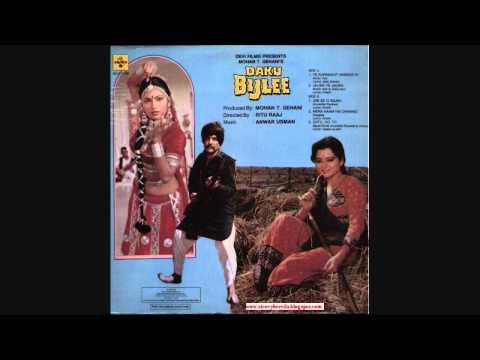 Jalwa Ye Jalwa - Daku Bijlee 1986) Full Song