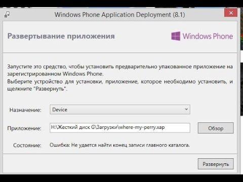 Не удается найти указанный файл mstscexemui windows 7 - adf4