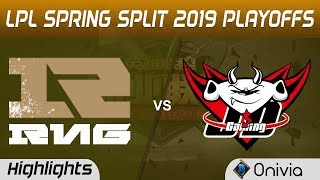 RNG vs JDG Highlights Game 5 LPL Spring 2019 Playoffs Royal Never Give Up vs JD Gaming LPL Highlight