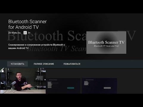 Как подключить наушники к ТВ SONY