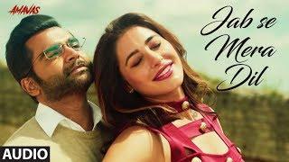 Full Audio: Jab Se Mera Dil  | AMAVAS | Sachiin J Joshi & Nargis Fakhri | Armaan Malik,Palak Muchhal