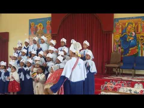 Ethiopian Orthodox Tewahedo Church: Children's Choir / ሕፃናት ዘማርያን (Las Vegas)