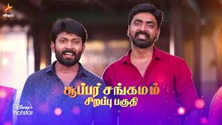 Eeramana Rojave-Vijay tv Serial
