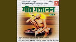 Jai Jai Raghuveer Samarth