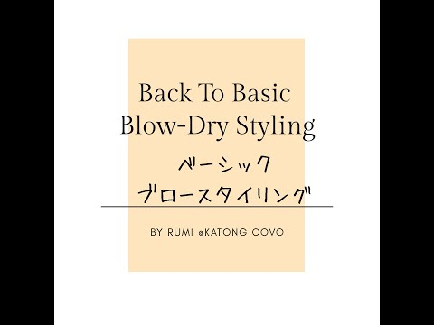 Basic Blow-Dry Styling Video