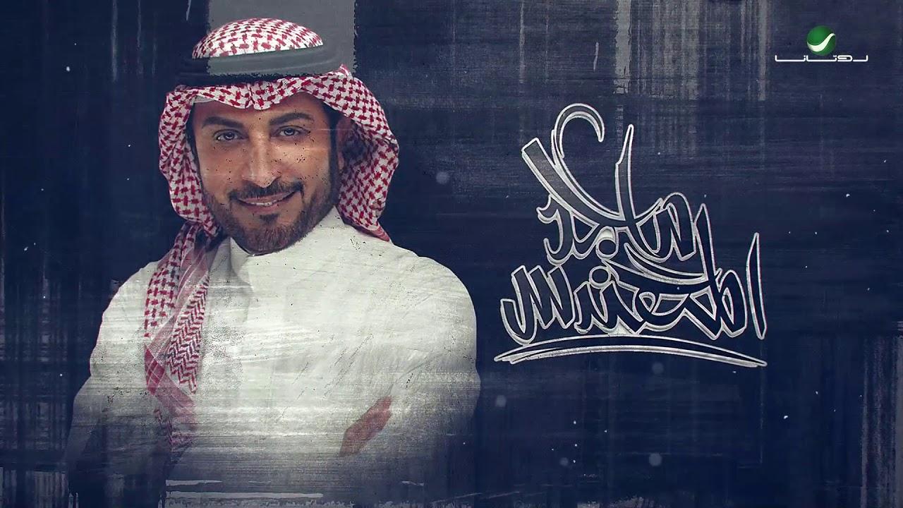 Majid Al Muhandis ... La Tashtaki  - Video Lyrics | ماجد المهندس ... لا تشتكي - بالكلمات