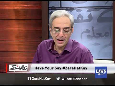 Zara Hut Kay - Monday 25th May 2020