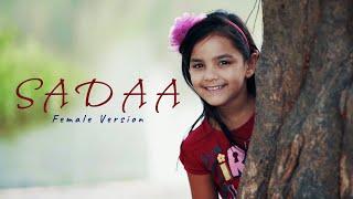 sadaa-female-version-top-bollywood-songs-2019---adrita-jhinuk