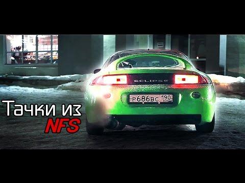 Валит ли Эклипс в жизни, так как валил в NFS и Форсаже? Mitsubishi Eclipse за 300 тыс. рублей.