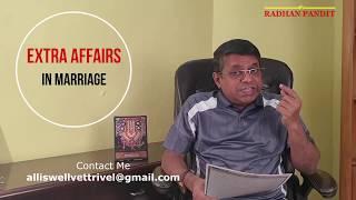 கள்ளத்தொடர்பு  கண்டுபிடிக்க  முடியும் | Extra affairs in Marraige life