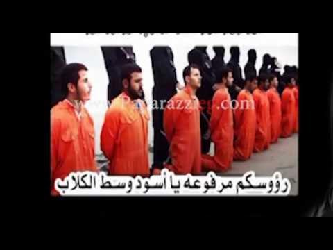 المصريون يتوعدون  داعش