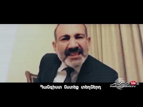 New School Comedy, Շաբաթ 22:40 ArmeniaTV-ի եթերում