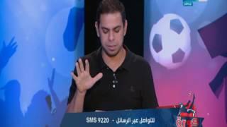 """كورة كل يوم  _ كريم حسن شحاتة: مرتضي منصور بيقول خسرنا بسبب """"السحر""""!!"""