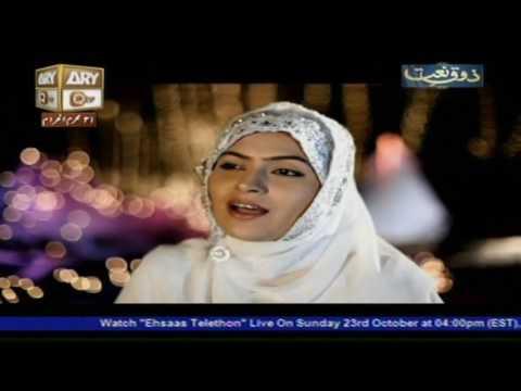 Zauq e Naat - 22nd October 2016 - ARY Qtv