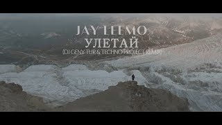 Download Jay Leemo - Улетай (Dj Geny Tur & Techno Project remix) Mp3 and Videos
