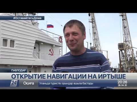 В Павлодаре официально открыли навигацию-2020