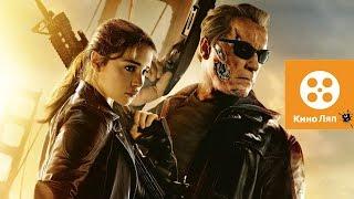 Терминатор: Гинезис - Киноляпы в фильме / Fails Movie Mistakes-Terminator Genisys=Народные КиноЛяпы