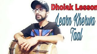 How To Play Dholak lesson 1 (Kherwa) -Recreated-Learn Dholak Online-Dholak Music Free Download