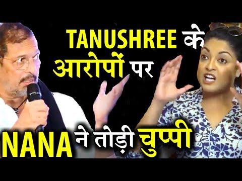 Nana Patekar Finally Breaks His Silence OnTanushreeDutta's Sexual Harassment Allegations! Mp3