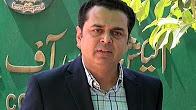 PML N leader Talal Chaudhry media talk - 10 July 2017