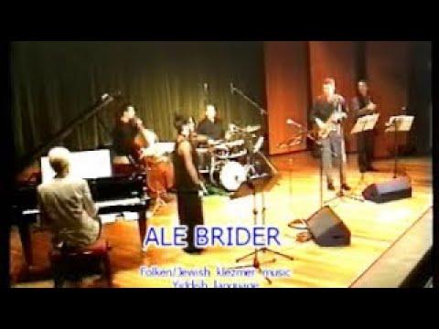 Klezmer Music Yiddish Songs By Mitteleuropa Ensemble Ale Brider Youtube