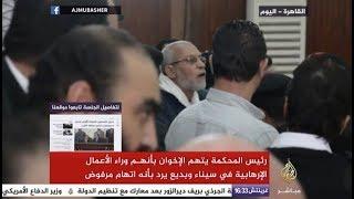 مرشد الإخوان: خرجونا نحرر القدس والمحاكمات تهدف لتمرير صفقة القرن ونحن في السجون