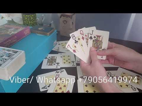 Гадание на даму черви на ближайшее будущее на игральных картах