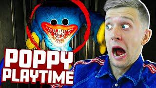 ВСТРЕТИЛ ЖУТКУЮ КУКЛУ на ФАБРИКЕ Poppy PlayTime 1