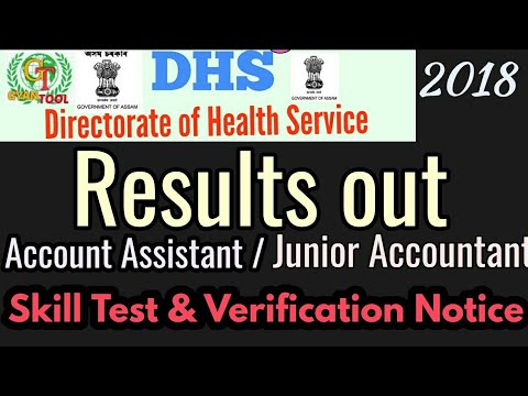 DHS Result 2018