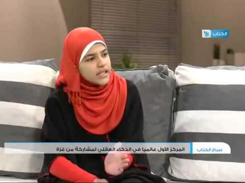 IMA Palestine TV Show 1
