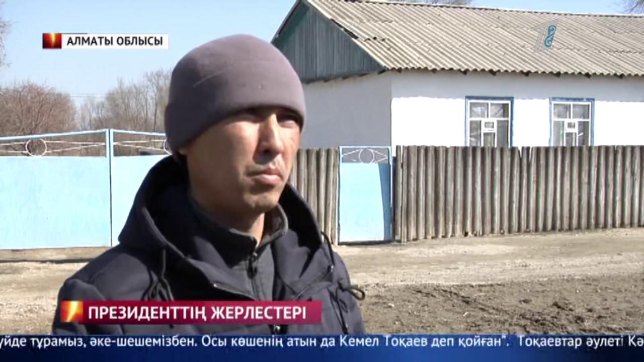 Қасым-Жомарт Тоқаевтың туыстары кім?