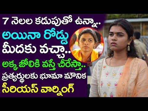 Bhuma Mounika Reddy Support For Akhila Priya   Allagadda   Nandyala, Take One Media   AV Subbareddy