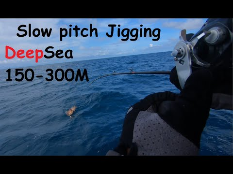 Slow Pitch Jigging