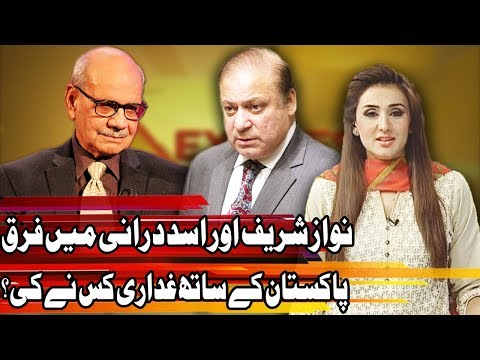 Difference Between Nawaz Sharif and General Durani - Express Experts 29 May 2018 - Express News
