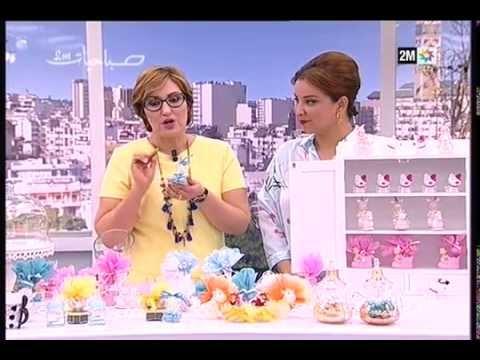 Très صباحيات - Avec Houda: Une façon de présenter des dragées - YouTube AY46