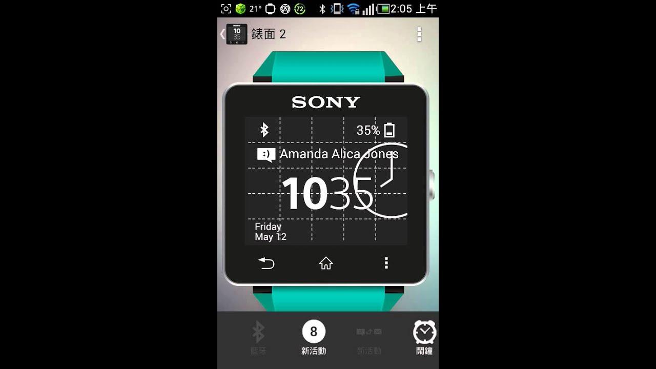 [SW2] SONY Smart Watch 2 XDA MOD (1)